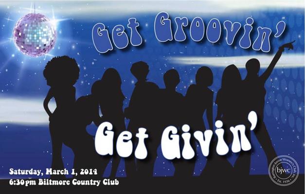 Barrington Junior Women's Club Hosts Get Groovin' Get Givin' on Saturday, March 1st