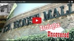 Post - Ice House Mall - Video Tour